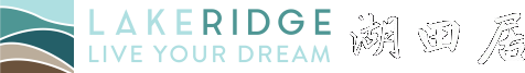 Lakeridge - Live Your Dream